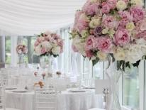 Aranjament nunta bujori